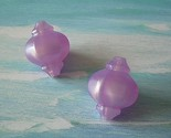 Vintage Moonglow Lucite Beads Asian Influence Garden Lanterns in Purple Lilac